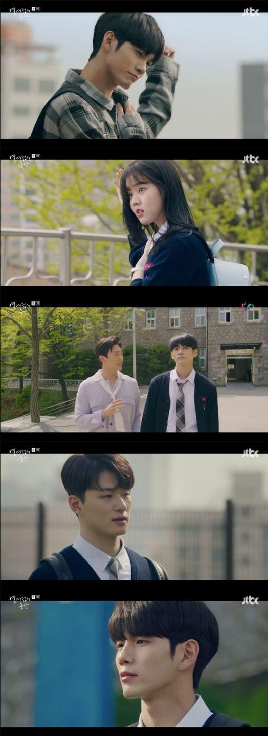 [사진=JTBC 방송화면] '냉장고를 부탁해' 첫 방송 옹성우, 김향기, 신승호 등