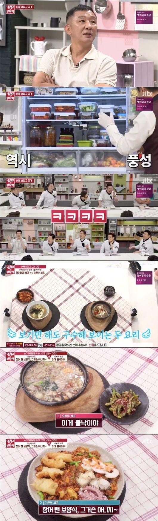 [사진=JTBC 방송화면] '냉장고를 부탁해' 허재 편