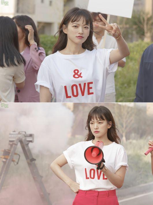 나무엑터스, JTBC 제공