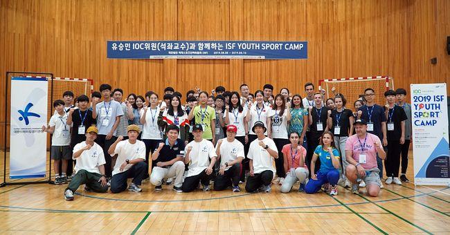 국제스포츠전략위원회, 2019 ISF 청소년 스포츠 캠프 개최