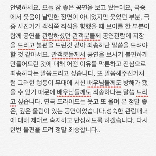 [사진] 강한나 SNS