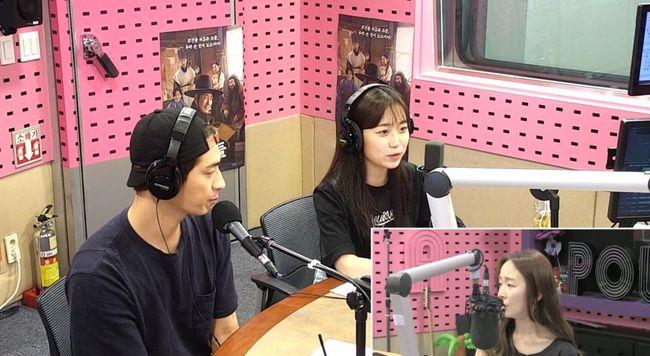 '씨네타운' 보이는 라디오 방송화면 캡처