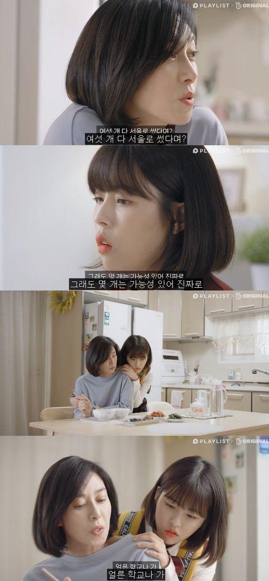 '인서울' 방송화면 캡처