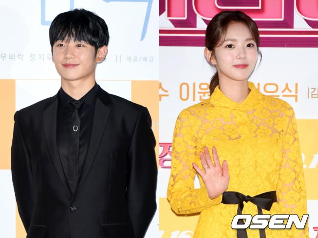 tvN 측 정해인X채수빈 '반의 반' 출연 확정..내년 상반기 편성 예정 [공식]