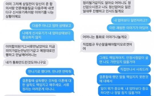 구혜선 SNS