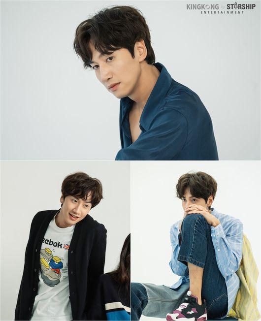킹콩 by 스타쉽 제공