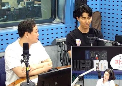 '최화정의 파워타임' 보이는 라디오 화면 캡처