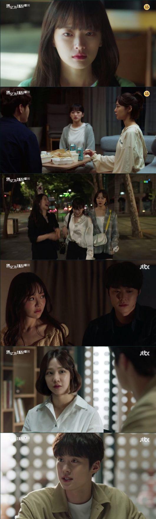[사진=JTBC 방송화면] '멜로가 체질' 5회 천우희, 전여빈, 한지은, 공명, 미람 등.