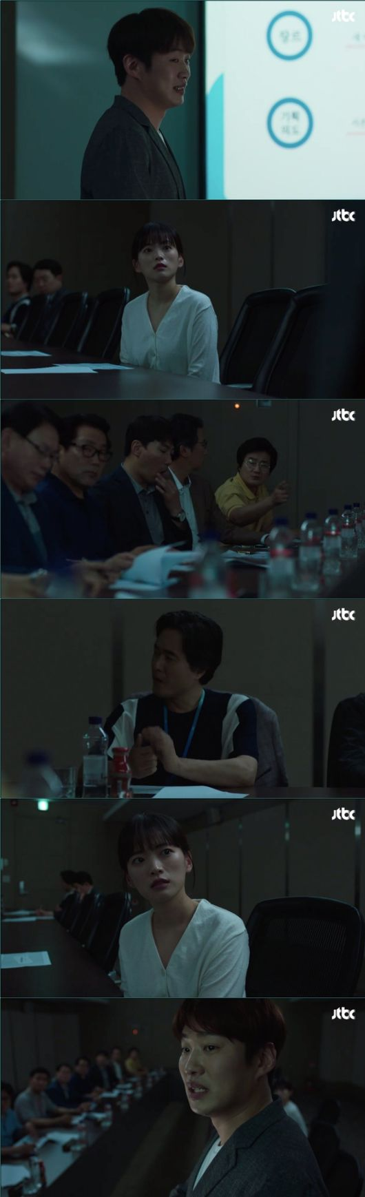 [사진=JTBC 방송화면] '멜로가 체질' 5회 안재홍, 천우희 편성 회의 프레젠테이션 장면.