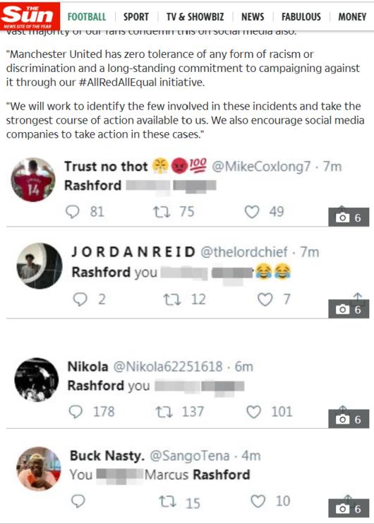 포그바 이어 래쉬포드도...일부 맨유 팬들 PK 실축에 인종차별 모욕