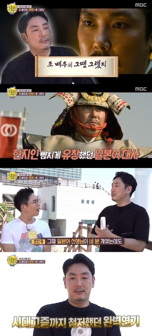'선녀들' 방송화면 캡처