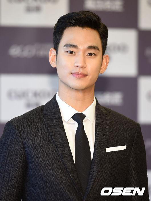 김수현/ OSEN DB