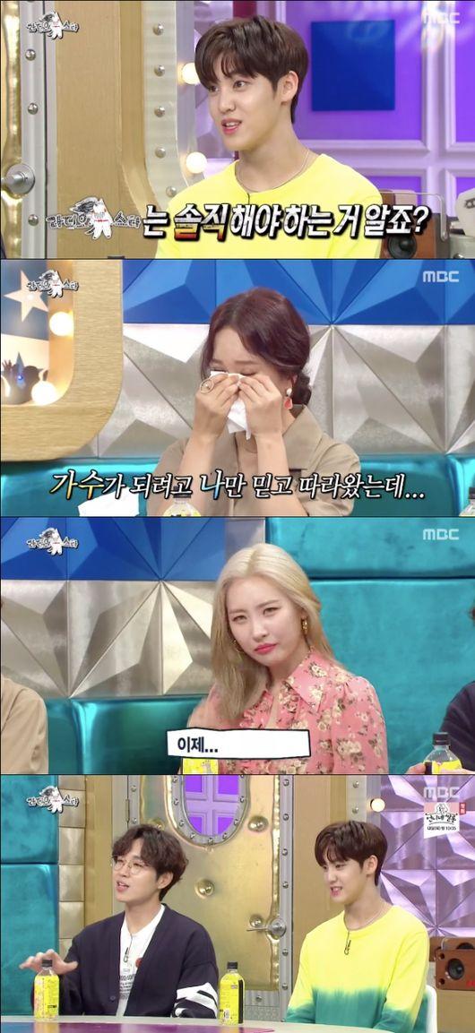 [사진=MBC 방송화면] '라디오스타'에 출연한 송유빈, 백지영, 선미, 이석훈.