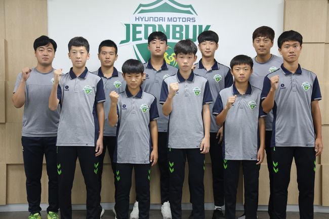 전북 유소년, 리그1 리옹으로 연수...선진 유소년 시스템 체득