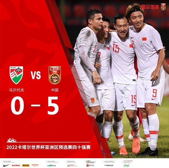 [사진] 중국축구협회 .
