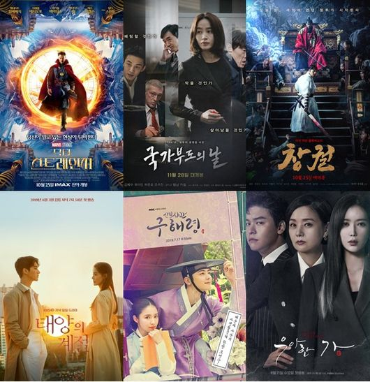 각 프로그램, 영화 포스터