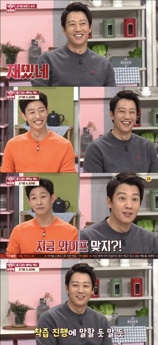 [사진=JTBC 방송화면] 배우 김래원이 '냉장고를 부탁해'에서 의외의 예능감을 발산했다.
