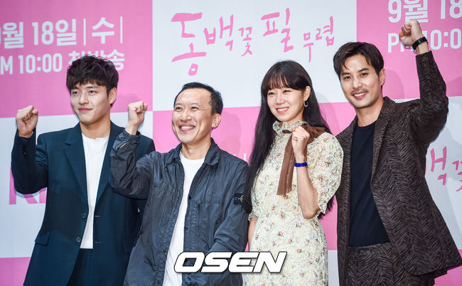 Nam diễn viên Kang Ha Neul và lý do tại sao anh lại yêu thích nghĩa vụ quân sự ảnh 5