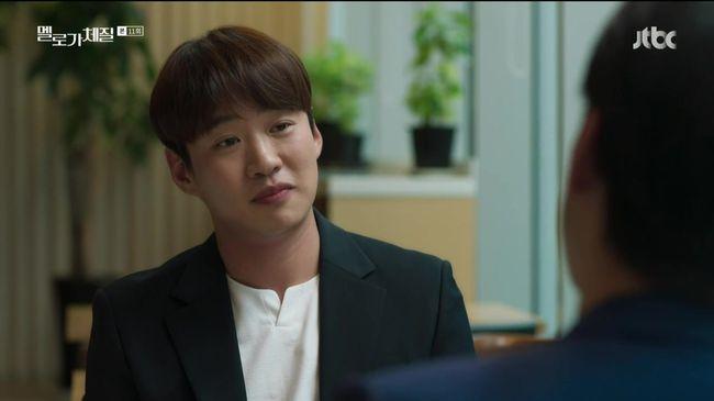 안재홍, 응팔 때 열애설→뒤늦은 결별 소식..연기로 치유했던 이별 아픔 [종합]