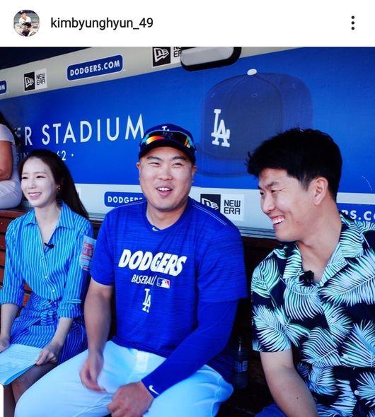 [사진] 김병현 위원 인스타그램 캡처.