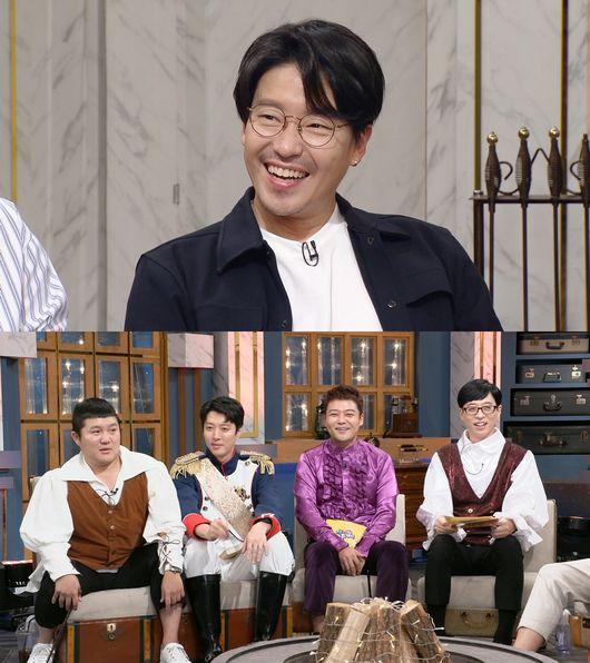 [사진=KBS 제공] '해피투게더 시즌4'에 출연한 배우 엄기준
