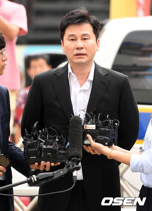 양현석, 투자자 성접대 의혹 무혐의…경찰 객관적 증거 없다 판단[종합]