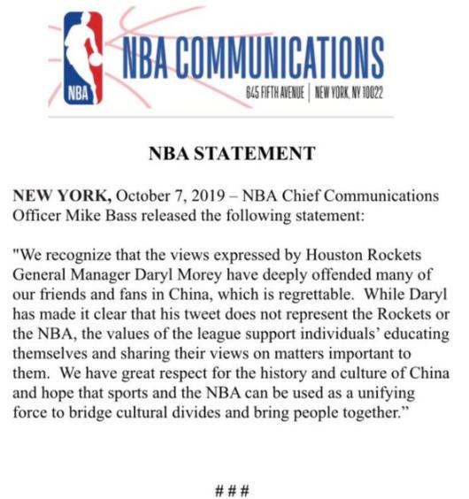 [사진] NBA 사무국 공식 사과문.