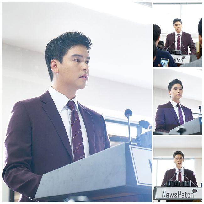 [사진=삼화네트웍스 제공] '우아한 가' 14회에서 기자회견에 임하는 이장우 스틸 컷.