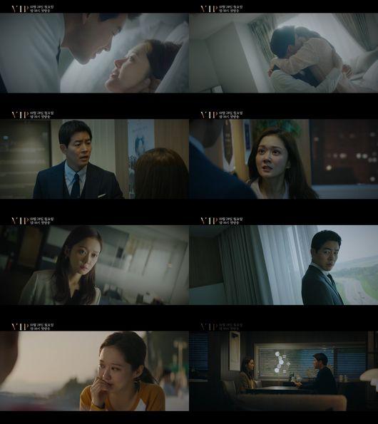 'VIP' 티저 영상