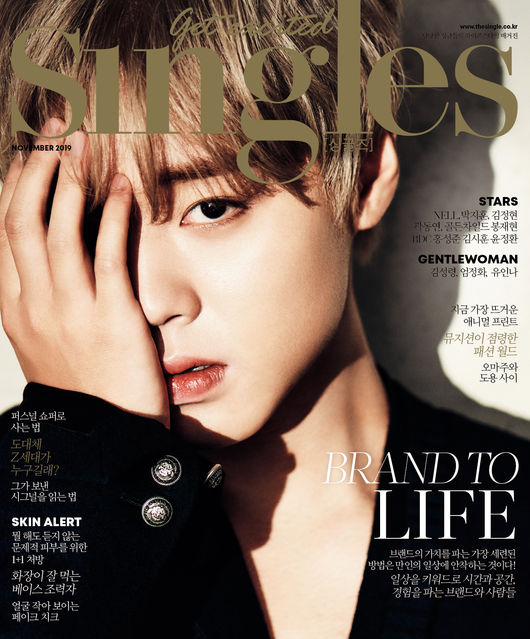 Park Ji Hoon Appears On Singles Magazine S Cover With Manly Visual