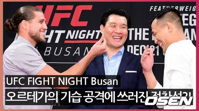 [Oh! 모션]기자회견 중 오르테가의 기습 공격에 쓰러진 정찬성?! (UFC FIGHT NIGHT)