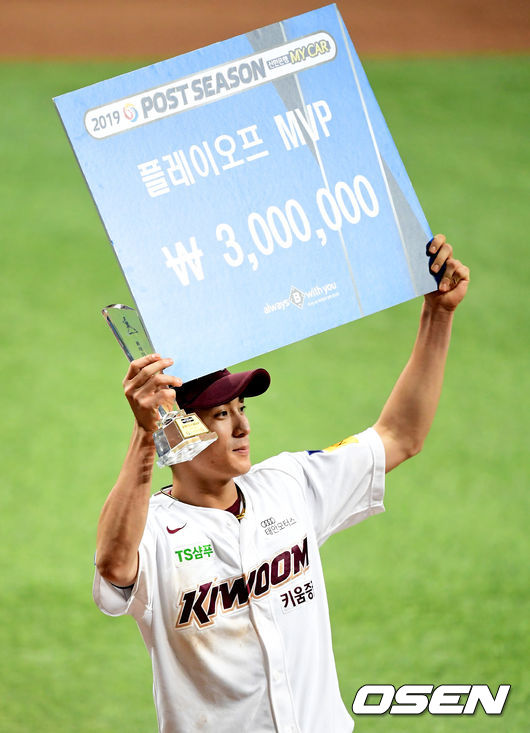 [사진]이정후, 플레이오프 MVP