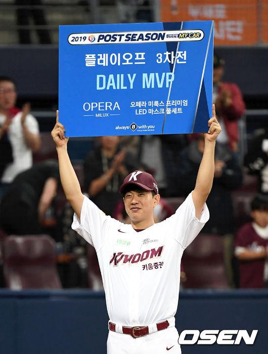 [사진]송성문,PO3차전 MVP