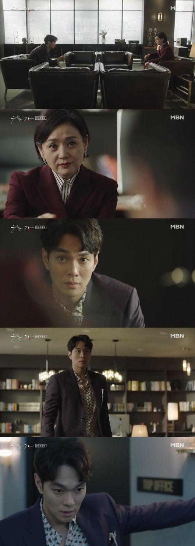 '우아한 가' 이장우x임수향 키스로 ♥확인→ '권선징악' 해피엔딩 [어저께TV]
