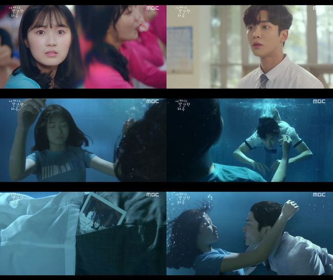 '어하루' 김혜윤X로운, 수중 투샷 '몽환+설렘' 만화 같은 영상미 폭발