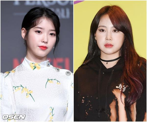 아이유→박지민, 성적희롱·인신공격에 칼 빼들었다..경각심↑(종합)