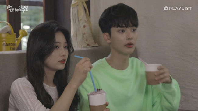 '썸타는 일주일' 윤아, 승혁 연습실 깜짝 방문..희준X민주 커플 궁합 점수는?