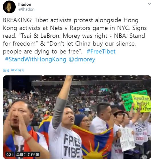 반中 나선 NBA 팬들의 외침...시진핑 조롱부터 프리 티벳 까지