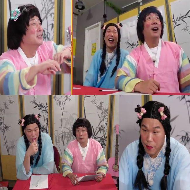 KBS Joy 제공