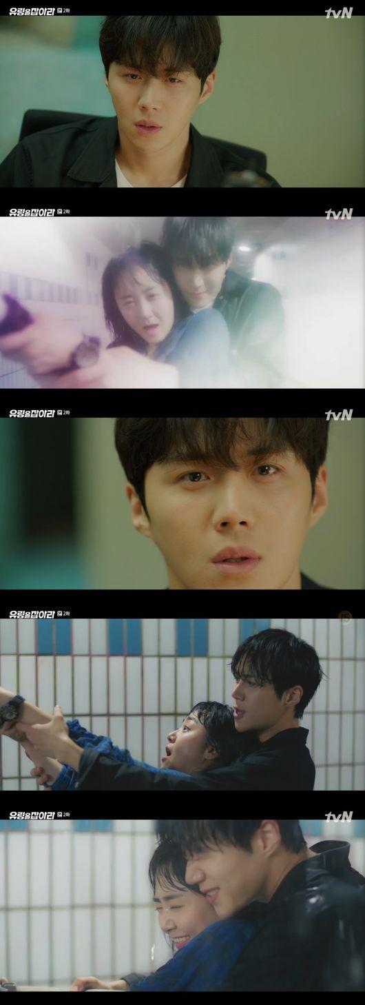 '유령을잡아라' 김선호, 물대포 속 '♡' 시그널‥문근영에 '설렘' 시작 [핫TV]