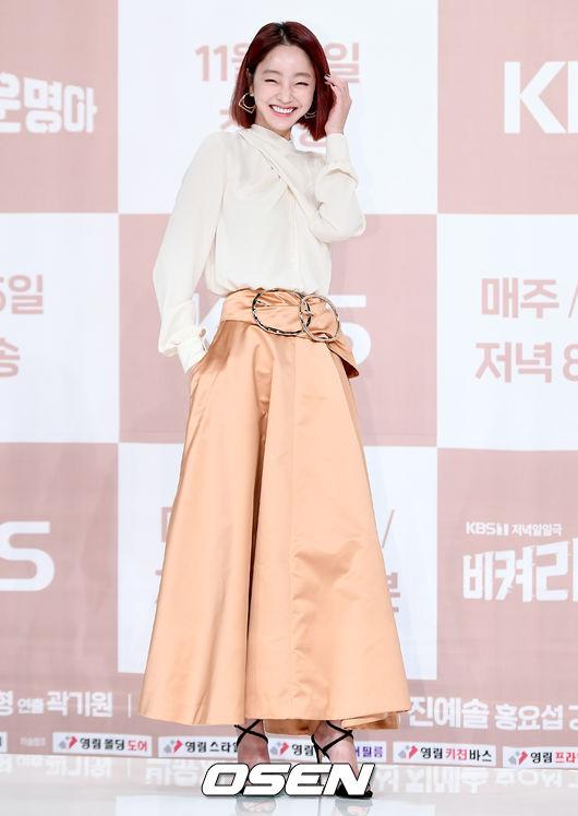 [사진=OSEN DB]배우 서효림이 참석해 자리를 빛내고 있다.