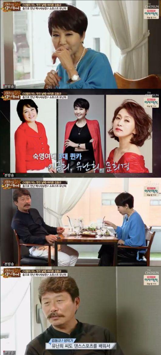 '마이웨이' 김동규·유난희, 바리톤·쇼호스트 대명사들 의외의 우정 [핫TV]