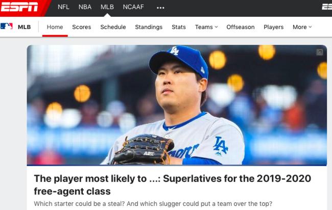 ESPN 야구 페이지 메인을 장식한 류현진 /화면 캡처