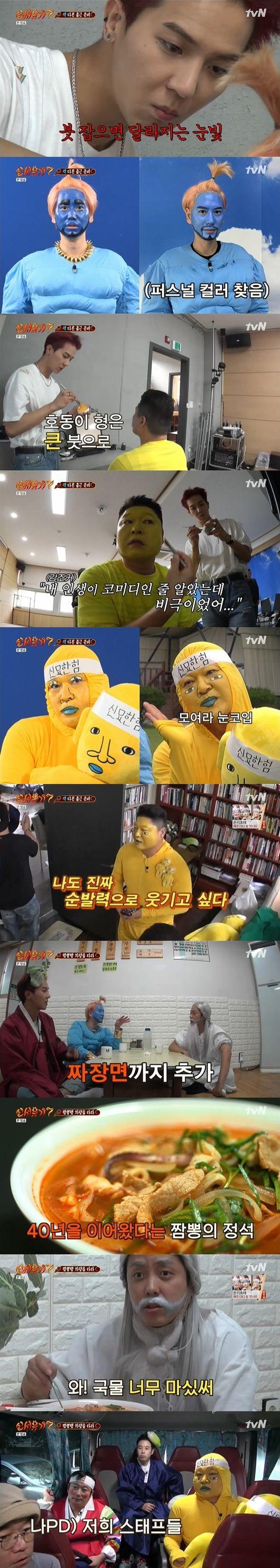 '신서유기7' 강호동, 박진영 비닐바지x규현=배용준 가발..충격의 레트로 특집 [종합]