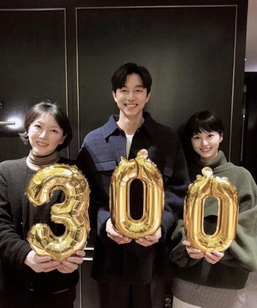 왼쪽부터 '82년생 김지영' 김도영 감독, 배우 공유, 정유미