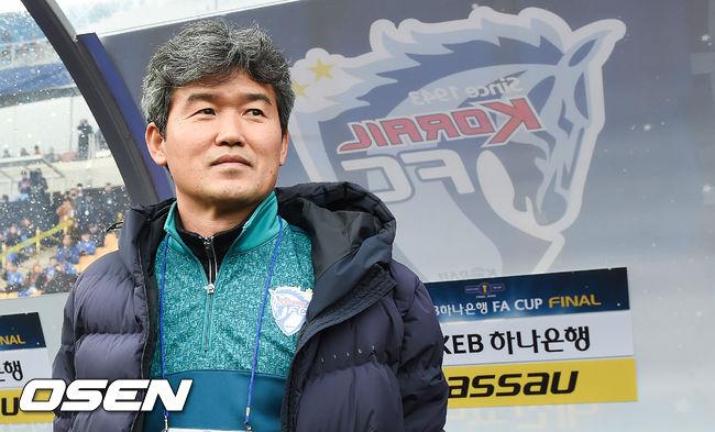 [사진]김승희 감독,그라운드 반란 일으켜보자