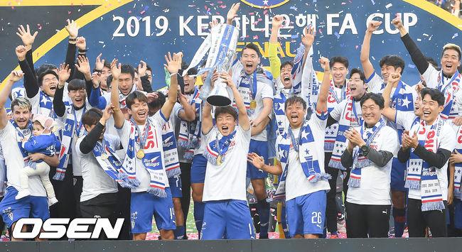 [사진]수원 삼성,FA컵 우승 트로피 높이높이
