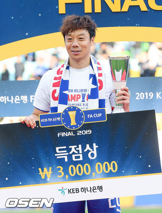 [사진]FA컵 득점왕 염기훈
