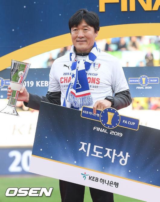 [사진]이임생 감독,FA컵 지도자상 수상