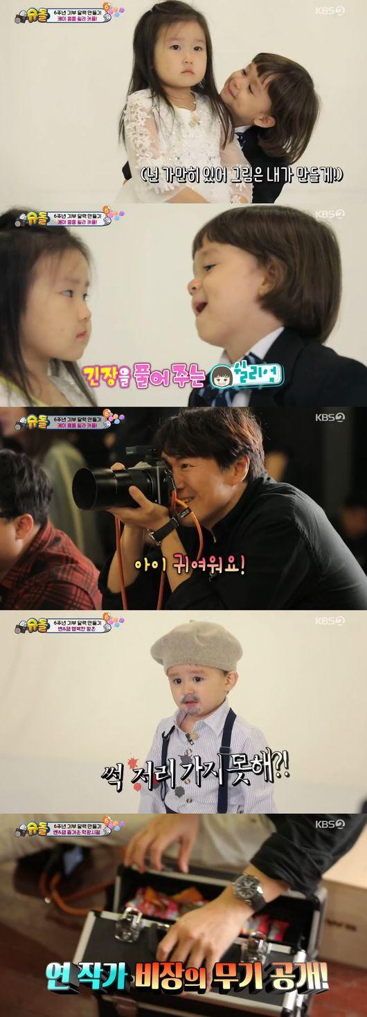 '슈돌' 6주년 기념 '달력 기부' 프로젝트‥연정훈 '사진작가' 포스 폭발 [종합]